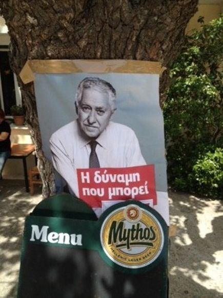 """Μύθος απεδείχθη ο """"Έλληνας Μπερλιγκουέρ"""""""