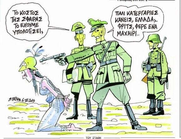 stathis nazi